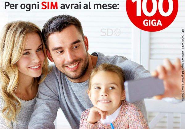 Gigafamily